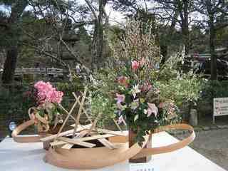 ikebana4.jpg