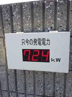 taiyo-ko-35.JPG