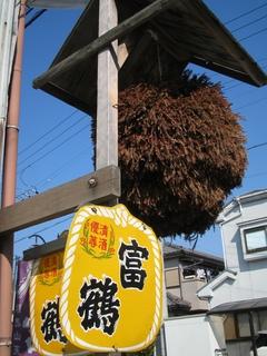 tomituru2012-10-21-10.JPG